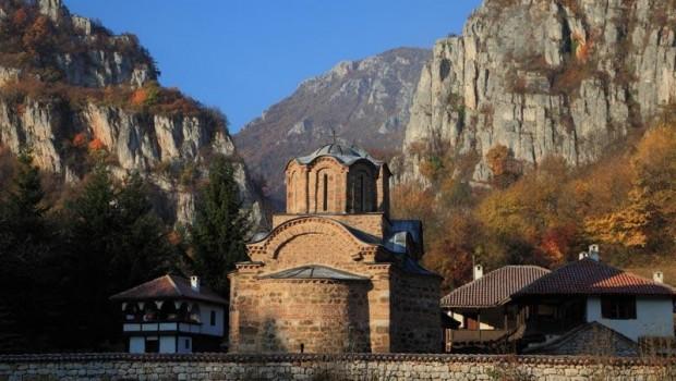 Погановский монастырь